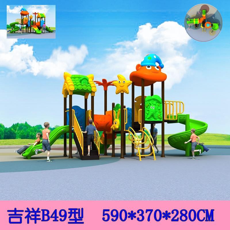 组合设施s型定滑道小区大型亲子儿童大中小型公园户外设备滑滑梯