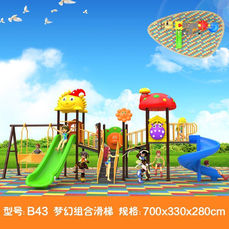 儿童体育馆小孩通道大型幼儿园攀爬室外螺旋方管户外红滑滑梯宾馆