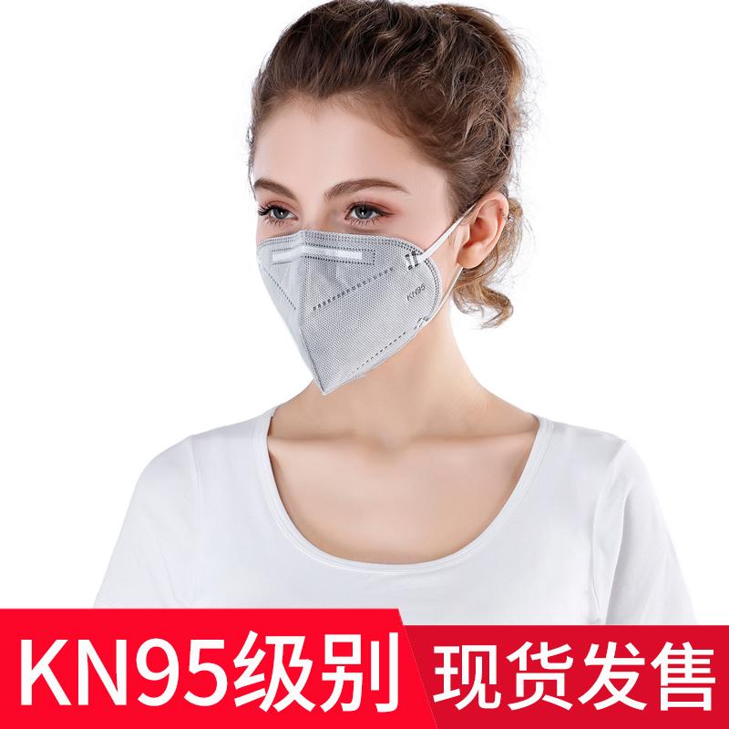 kn95防护口罩专用一次性防尘透气雾霾工业粉尘现货包邮多时段供应