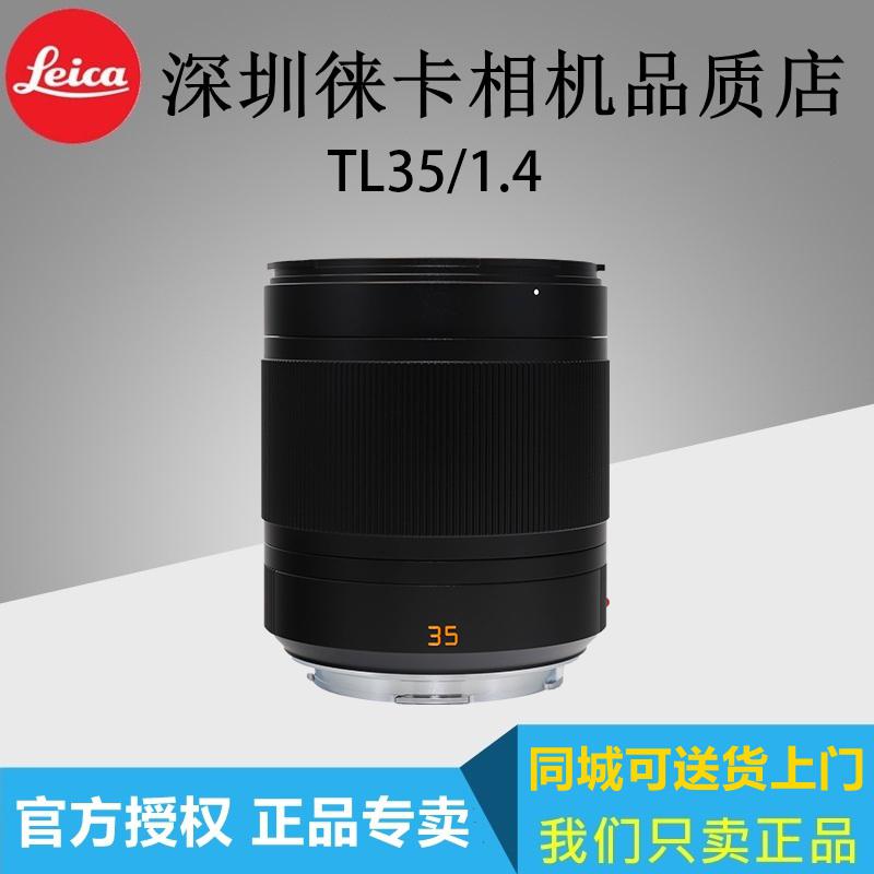 leica徕卡TL35/1.4 35mmf/1.4ASPH T TL2 CL SL35/1.4 50/1.4全新