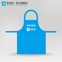 Alipay merchant QR Code collect Money Code collection code Waterproof Apron