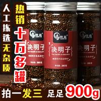 【 купите один отправить три 】 заумный Мяо высокое качество спелый кассия 300gx3 бак нинся жарить система кассия чай не- масса