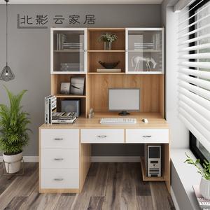 简约现代书柜一体小户型学习电脑桌