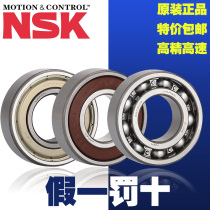 Japan imports NSK Bearings 6205 6206 6207 6208 6209 6210ZZ DDU VV C3 High speed