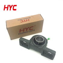 HYC with outer spherical bearings UCP201 202 203 204 205 206 207 208 209 Vertical