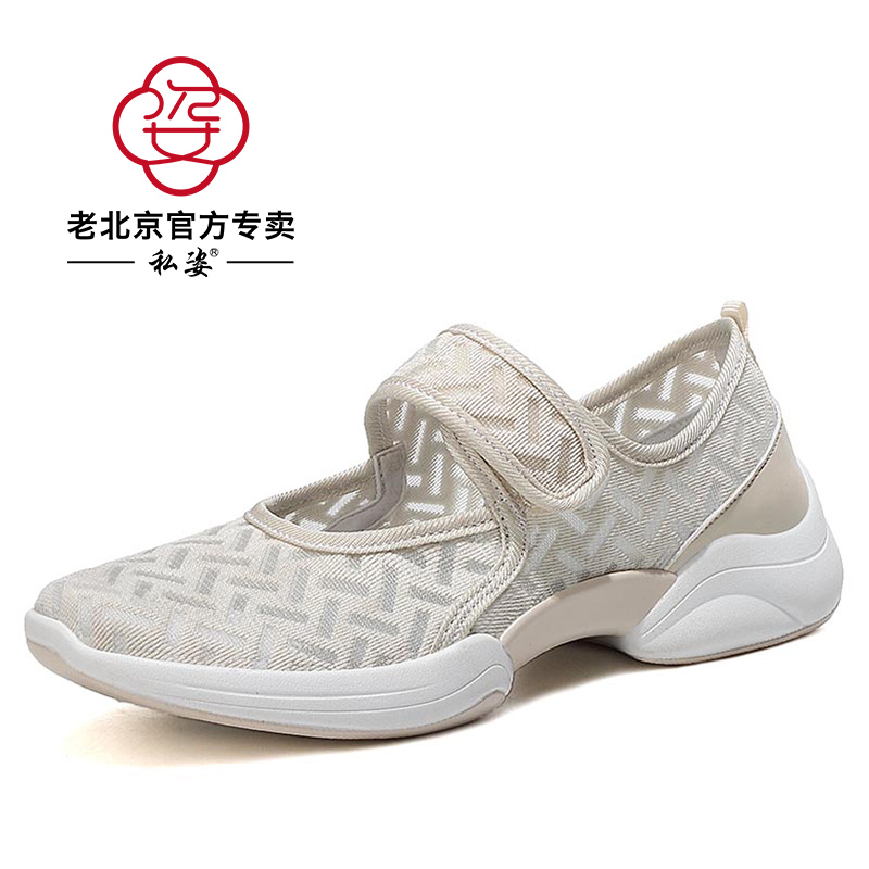 Summer mother lace sandals retro Mary Jane casual shoes large feet puffy pregnant women's shoes old Beijing cloth shoes women