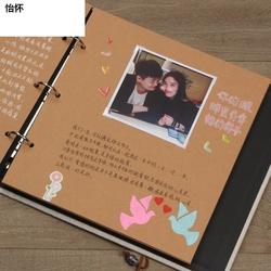 册记录情侣礼物纪念手工恋爱纪念册相片的本便携手写爱情相册