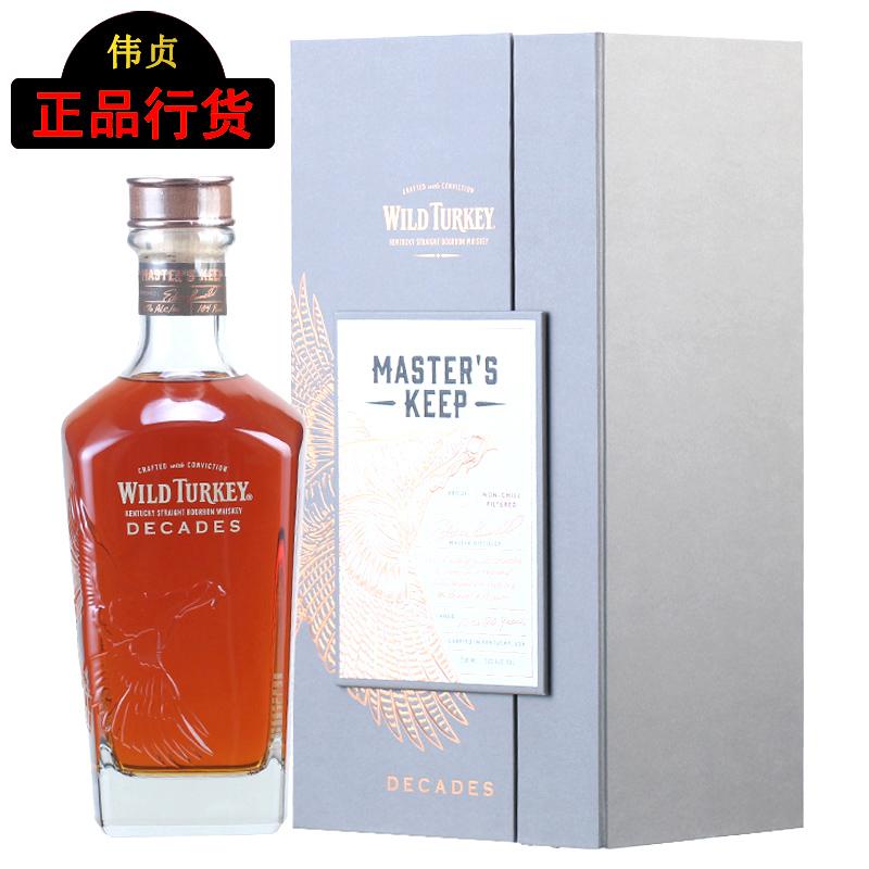 威凤凰波本威士忌35周年大师限量版 WILD TURKEY 美国进口洋酒