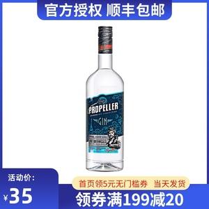 螺旋桨珍藏金酒 PROPELLER GIN 鸡尾酒基酒杜松子酒进口洋酒700ml