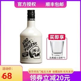 死侍手指加勒比椰子朗姆酒 DEAD MAN'S FINGERS COCONUT RUM 洋酒圖片