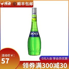 波士蜜瓜味力娇酒 BOLS Melon LIQUEUR 鸡尾酒调酒 荷兰原装洋酒