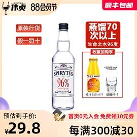 【波兰正品】进口生命之水原味伏特加96度500ml烈酒洋酒基酒vodka图片