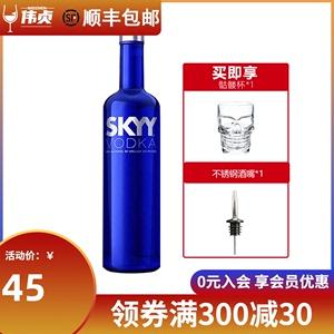 深蓝SKYY伏特加原味750ml 美国蓝天进口洋酒烈酒鸡尾酒基酒VODKA