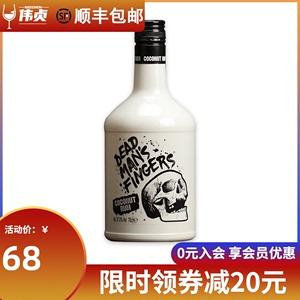 死侍手指加勒比椰子朗姆酒 DEAD MAN'S FINGERS COCONUT RUM 洋酒