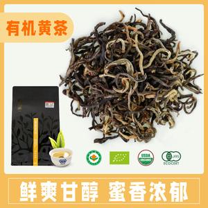 祖祥有机黄茶云南茶叶袋装散茶欧盟有机认证大叶茶180g无量蜜境