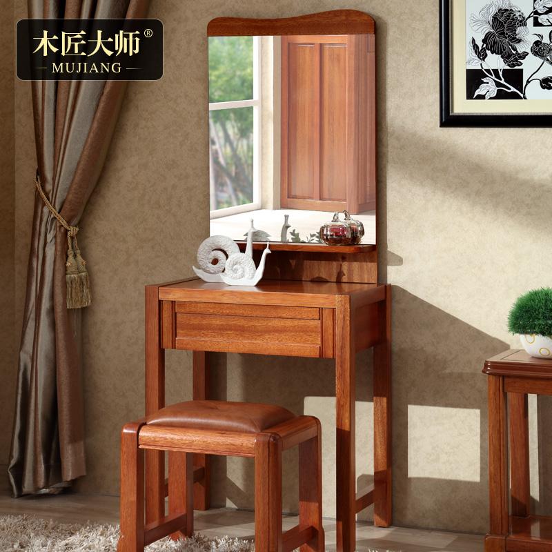 Дерево ремесленник мастер дерево комод новый китайский стиль современный бегония мушу составить стол соус стул сочетание спальня мебель