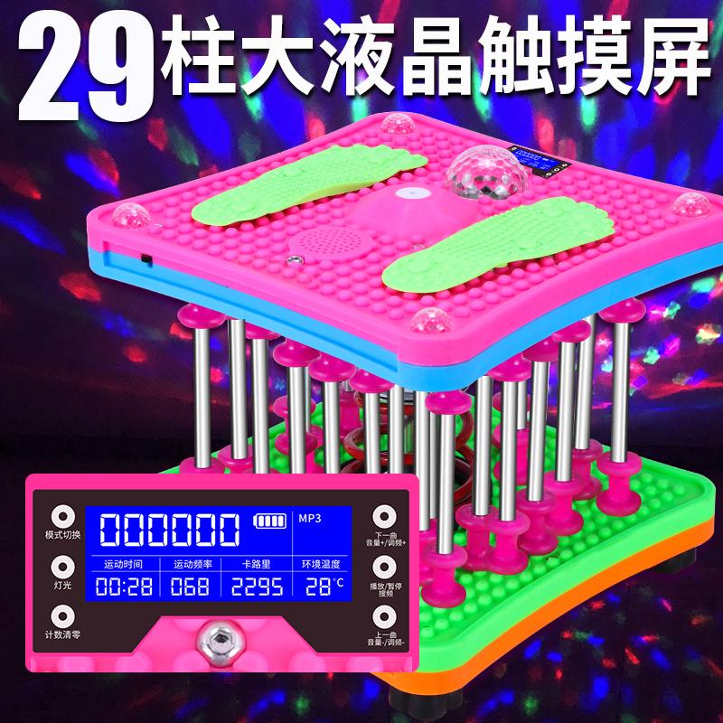 Танцевальные игровые автоматы Артикул 574543099035