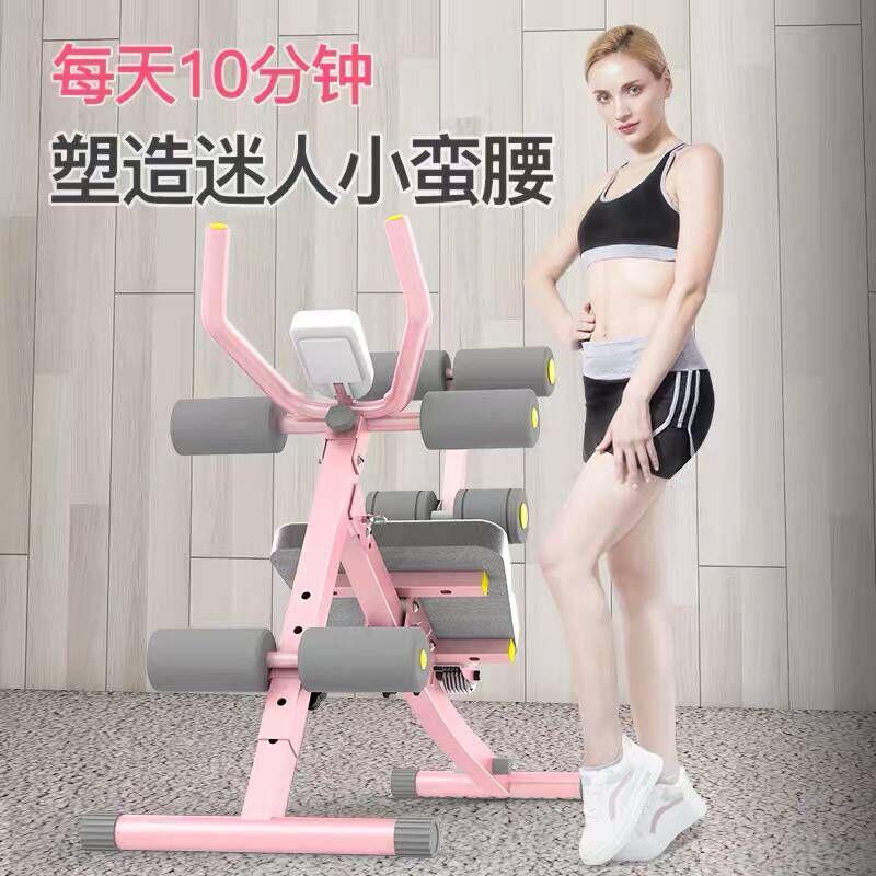 健身器懒人收腹机运动健身器材家用锻炼腹肌女卷腹机练腹部美腰机