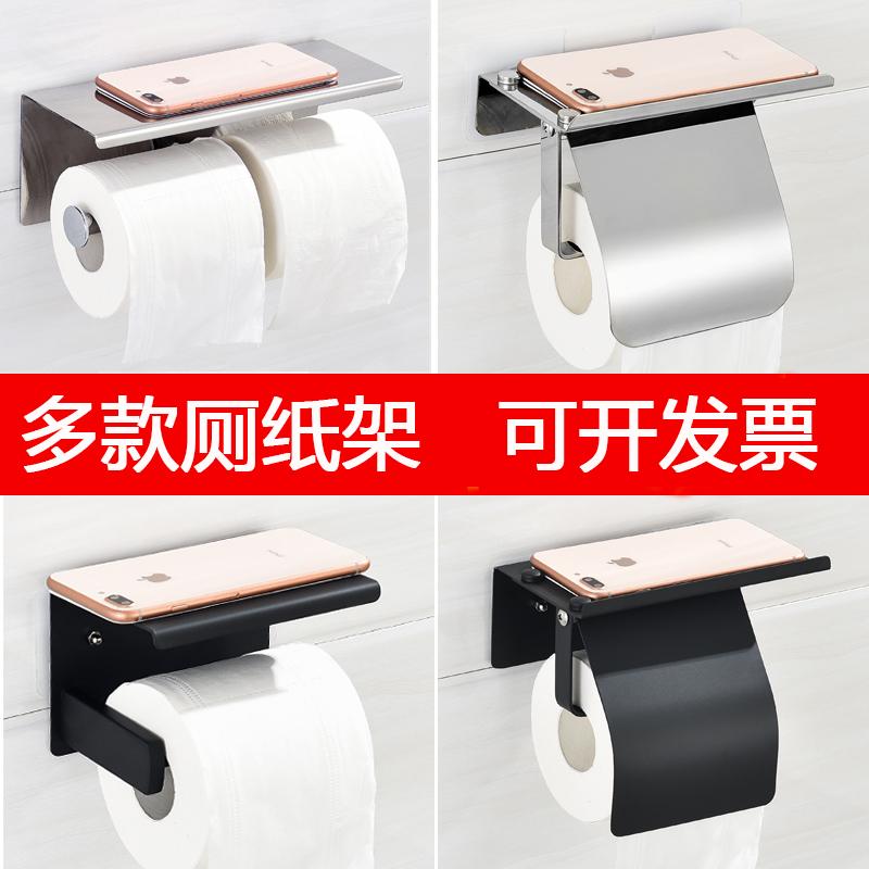 免打孔酒店厕所洗手间卫生间不锈钢厕纸架置物架式卷纸挂架纸巾盒
