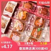 中秋月饼包装袋自粘 蛋黄酥青团托带底托盒塑料50g75机封口袋100g