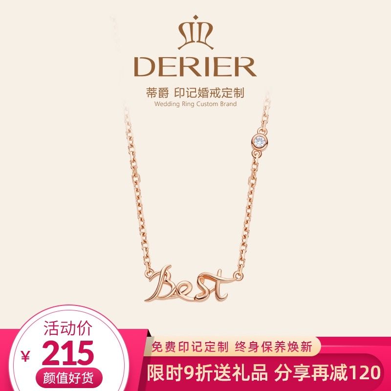 Derier tigues best our co branded 925 Sterling Silver Diamond letter necklace female Xia Xiaozhong clavicle chain