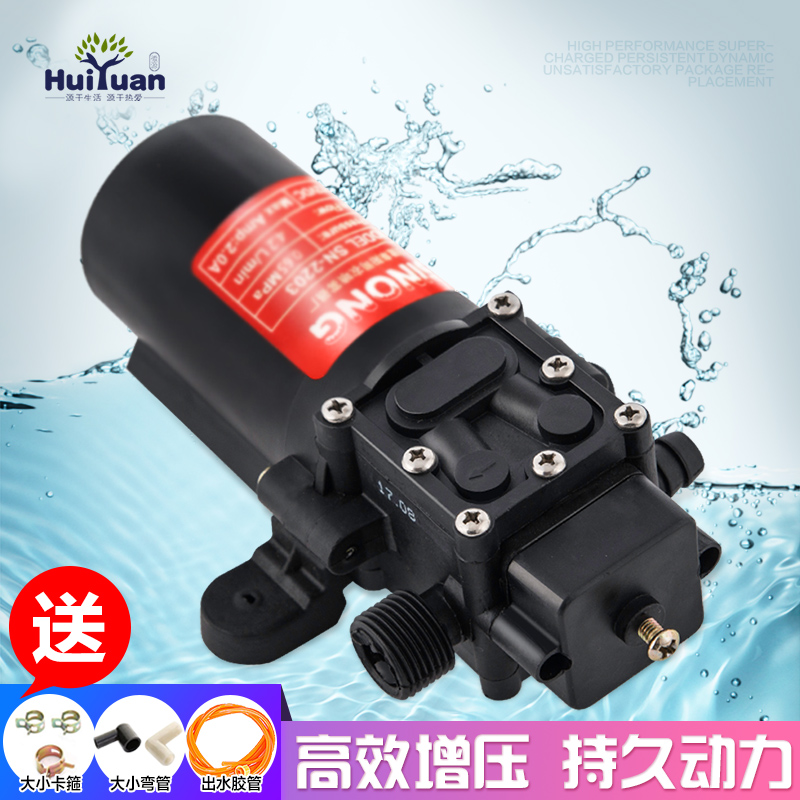 徽源12v水泵电动喷雾器水泵电机小马达配件高压自吸泵隔膜泵包邮