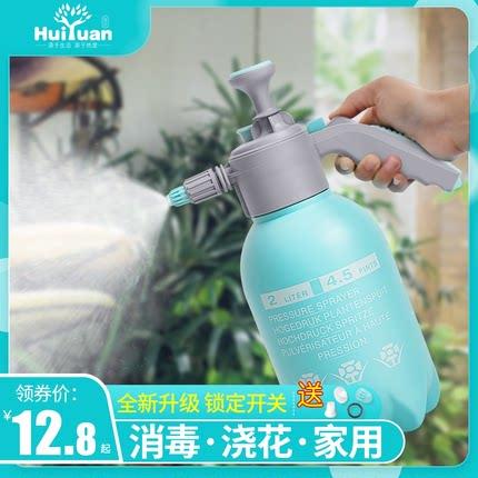 浇花喷壶园艺家用喷雾瓶气压式喷雾器消毒压力小型喷水洒水浇水壶