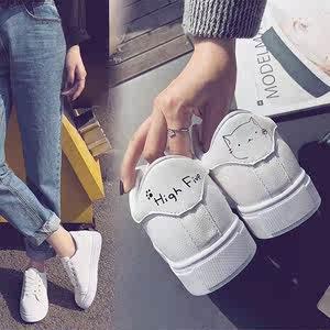 春季2018新款韩版街拍板鞋百搭基础小白鞋女chic平底休闲皮面白鞋