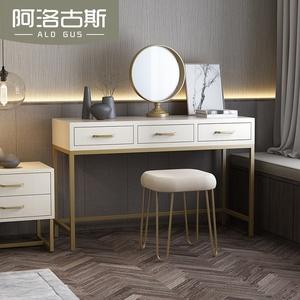 欧式简易梳妆台卧室现代简约书桌