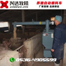养猪喂料车猪场自动喂料车自动化养猪设备 兴达牧机厂家直销