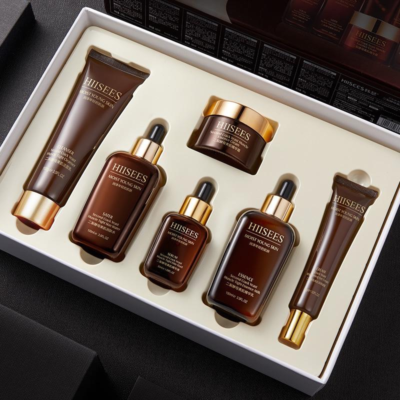 Hansel two split yeast muscle six sets of gift boxes, moisturizing, nourishing, repairing, tightening and moisturizing cream skin care