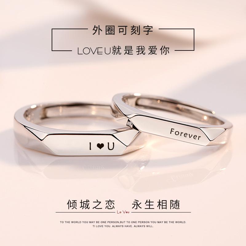 纯银情侣戒指一对日韩简约男女对戒学生素戒叹息桥之吻原创设计