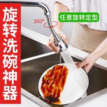 不銹鋼洗菜盆水龍頭可旋轉304九牧王廚房水龍頭冷熱廚房龍頭全銅