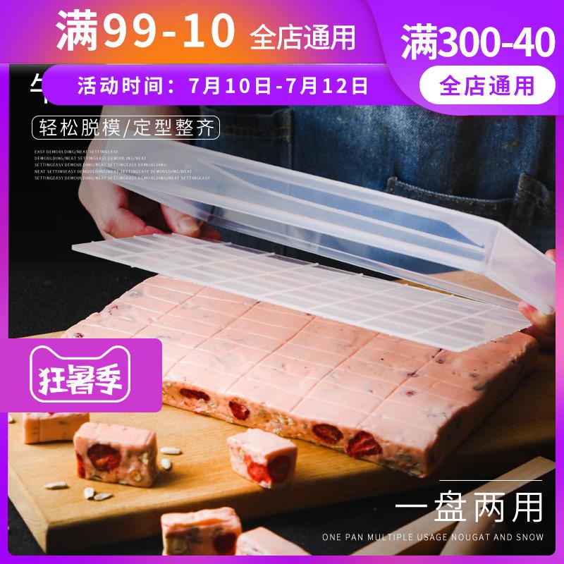 Приборы для кухни Артикул 550732492727