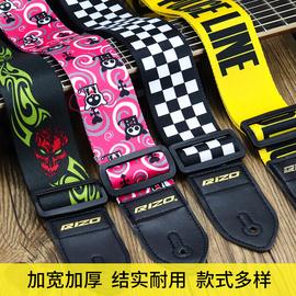 民谣吉他背带木吉他背带电吉他尤克里里肩带个性经典斜挎吉他带子