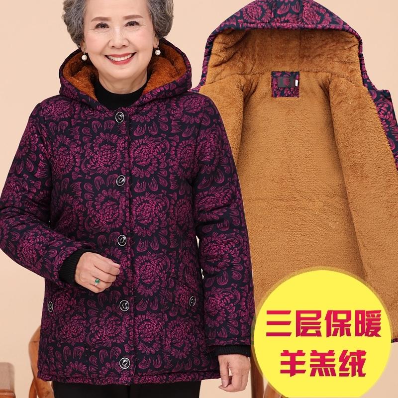 6老人冬装棉衣女60-70岁奶奶装加绒棉袄中老年人女装妈妈加厚外套