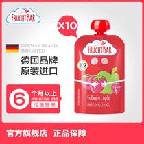 包100gX10福乐蓓宝宝果泥草莓苹果婴幼儿辅食无添加Fruchtbar德国