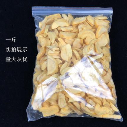冻干黄桃脆片500g无添加剂整箱原料