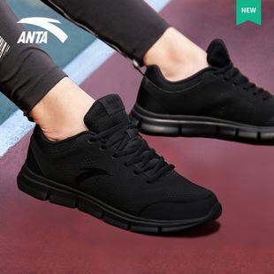 安踏皮面防水运动鞋男鞋子2020新款夏季正品牌黑色休闲旅游跑步鞋