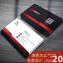 Ant Workshop Business Card making printing company card color double-sided business QR code business card printing Waterproof fillet creative personality Individual customized free typesetting design