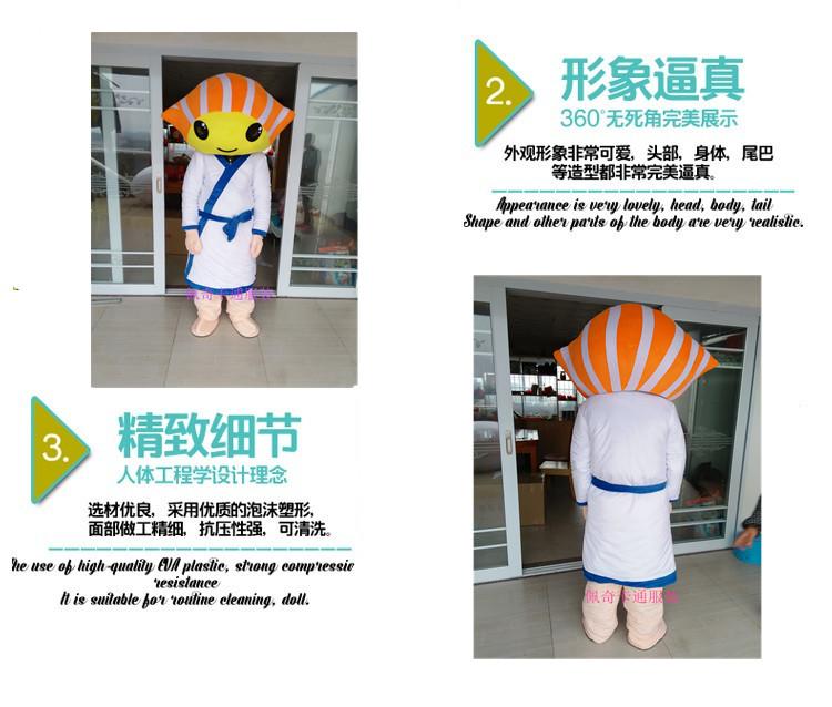 饅頭キャラクターの人形衣装をカスタマイズして人形を作って歩く。