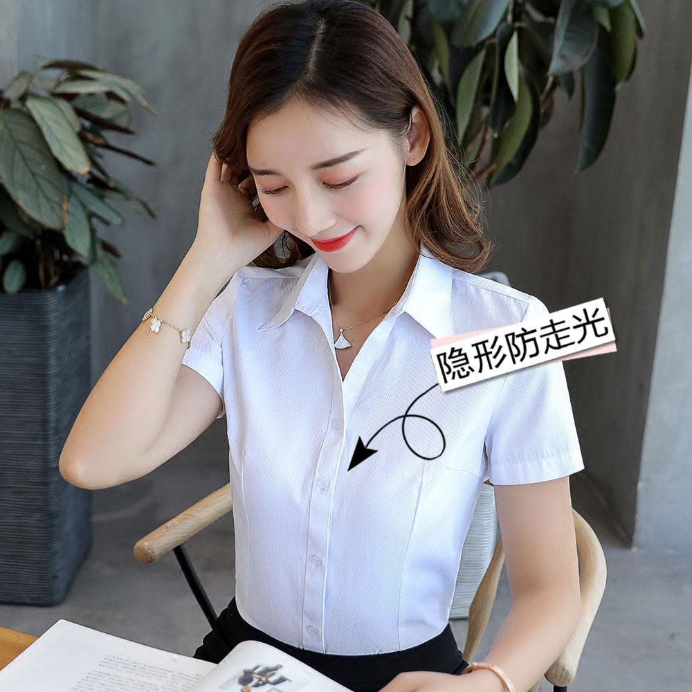 女士衬衫工作服条纹v领夏季女装修身短袖大码正装白色职业装衬衣