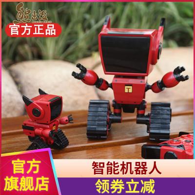 熊出没coco机器人小铁光头强玩具智能对话跳舞男孩会说话方特玩具