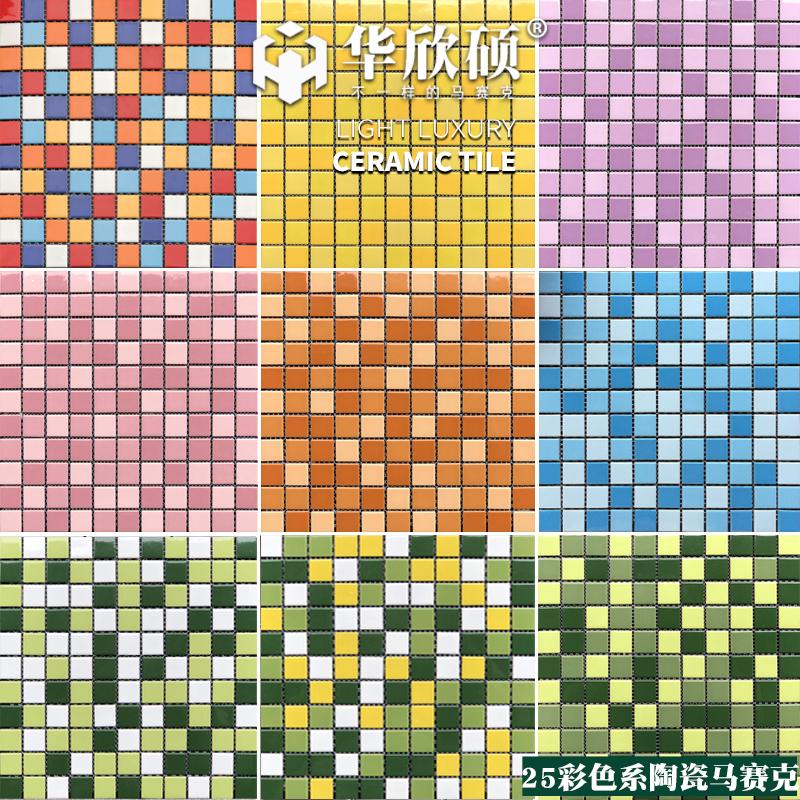 Керамическая плитка Артикул 586147797134