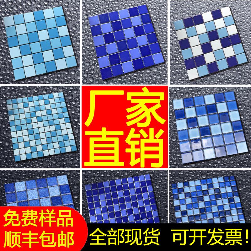 Керамическая плитка Артикул 581606744013
