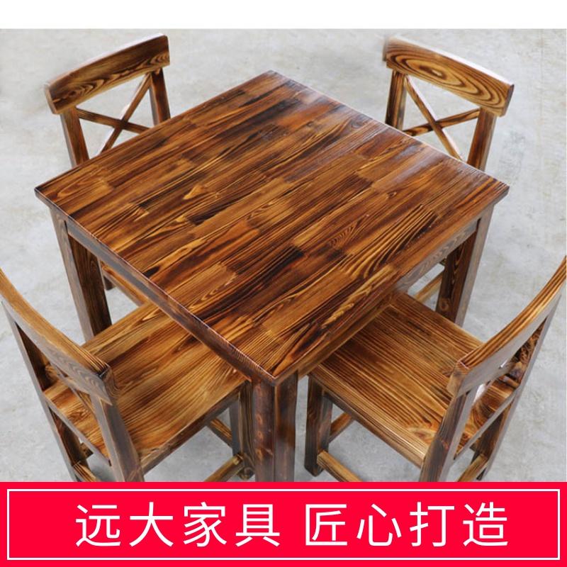 实木小方桌农家乐家用饭店桌椅阳台户外餐桌椅套件组合碳化木方桌