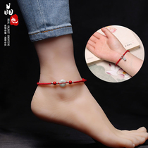 This year red rope foot chain zodiac women Red Hand-woven Korean version simple safe buckle ankle chain men sterling Silver