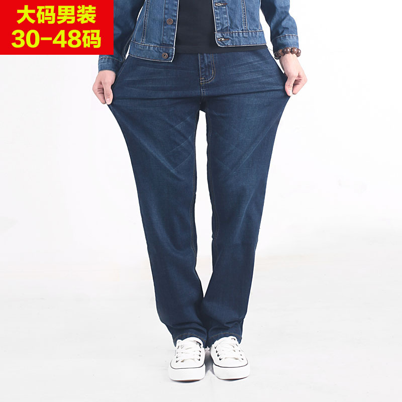 Spring and autumn young mens loose elastic versatile jeans straight tube plus fat oversize casual pants fat pants