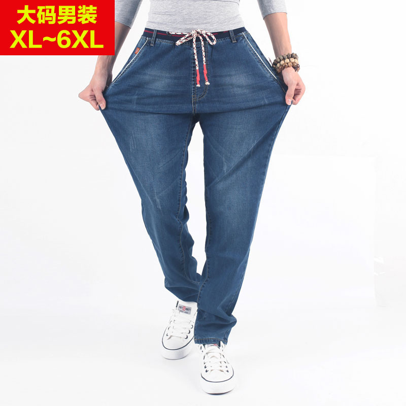 Loose, fattening, large, elastic, versatile, elastic waist jeans, fat man casual pants, spring and autumn, young men