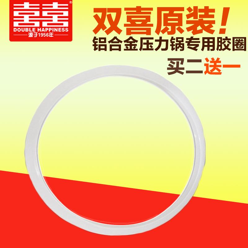 Двойное счастье высокое давление горшок перстнем монтаж силиконовый круг кожа круг 18 20 22 24 26 28 30 32CM фартуки